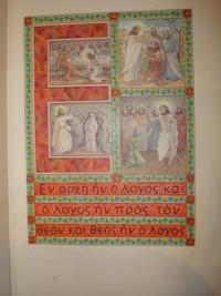 Altar Bible
